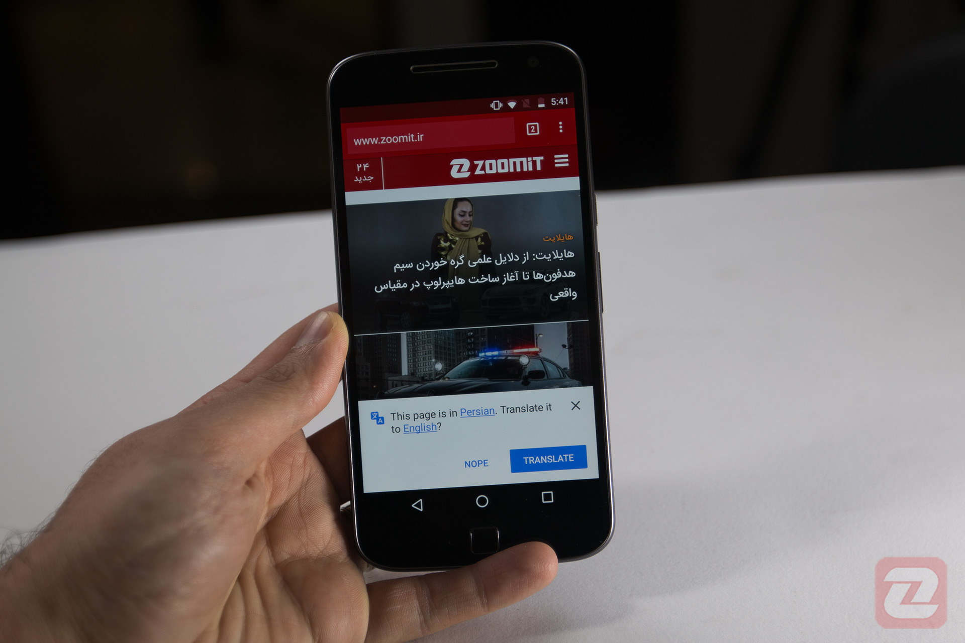 Moto G4 Plus - Display