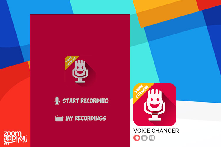 Voice Changer Android app