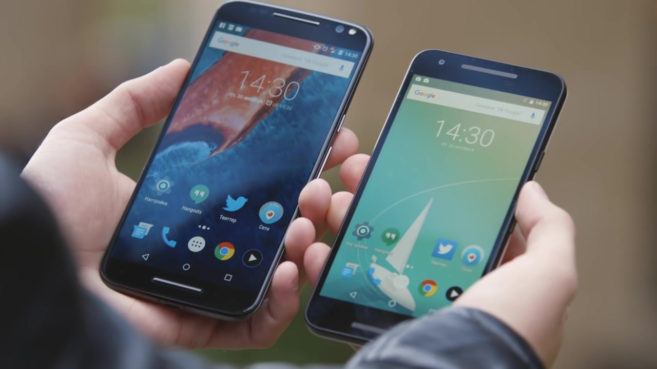 Nexus 5X Display