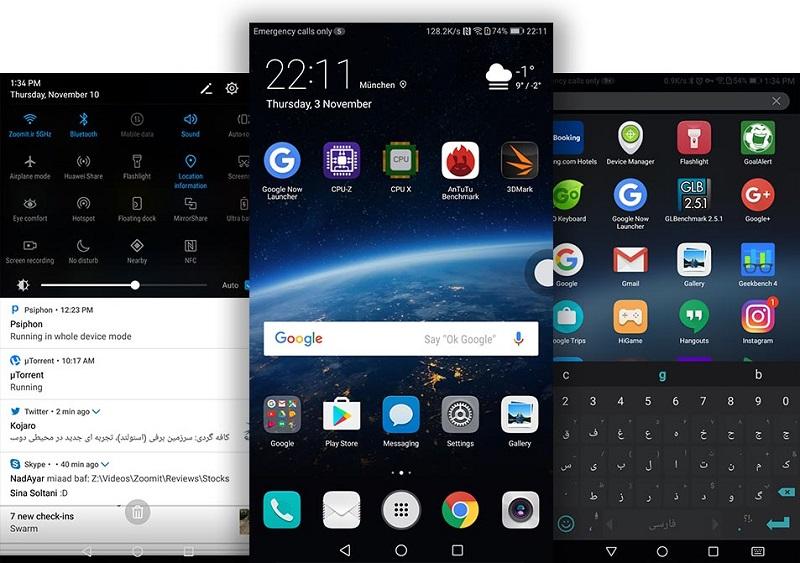 Huawei Mate 9 Software
