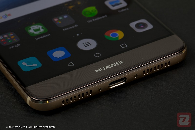 Huawei Mate 9 Software